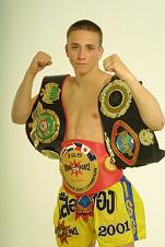 Алекс Пекарчик, 3-х кратный чемпион Мира по кикбоксингу и тайландскому боксу