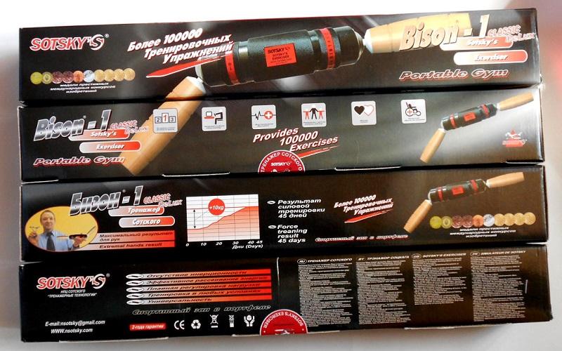 Тренажер Бизон-1М Классик Делюкс идет в фирменной упаковке - ее вид с 4-х сторон